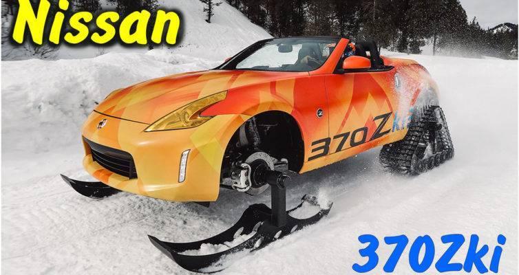 370zki, 370z, Nissan, nissan snowmobile, Nissan 370Zki, nissan ski, 2019 nissan z, 2019 nissan 370z, chicago auto show, ниссан, ниссан снегоход