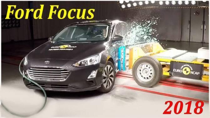 Ford Focus crash test, Ford Focus Euro NCAP crash test, системы активной безопасности автомобиля, подушка безопасности водителя, ford focus 2018, ford focus 4 2018, ford focus rs 2018, новый ford focus 2018, ford focus 3 2018, ford focus 2018 хэтчбек, форд фокус 2018, новый форд фокус 2018, форд фокус 2018 хэтчбек, тест драйв форд фокус 3, тест драйв форд фокус, краш тест форд фокус, форд фокус тест драйв видео, форд фокус тест, crash test, краш тест