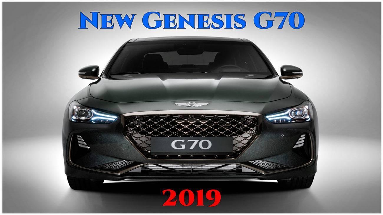 genesis g70, hyundai genesis g70, genesis g70 тест драйв, genesis g70 обзор, genesis g70 2018, genesis g70 характеристики, genesis g70 салон, genesis g70 интерьер, genesis g70 тест драйв видео, новый genesis g70, автомобиль genesis g70, genesis g70 sport, машина genesis g70, генезис g70, генезис хендай g70, генезис g70 тест драйв, генезис g70 характеристики, генезис g70 2018, g70, genesis, hyundai, спорткары видео, ютуб авто