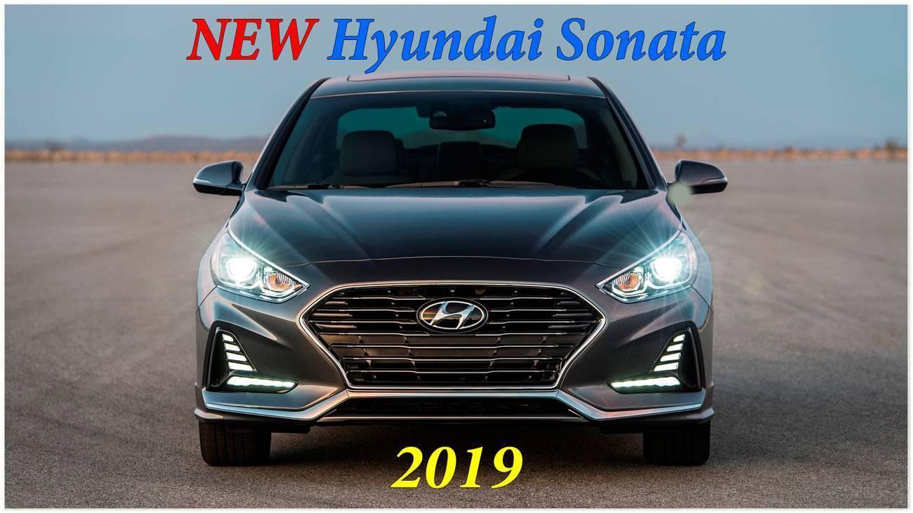 производство автомобилей, Euro NCAP, sonata, hyundai sonata, hyundai sonata 2018, hyundai sonata 2019, hyundai sonata характеристики, новая hyundai sonata, автомобиль hyundai sonata, hyundai sonata 2018 обзор, hyundai sonata new, hyundai sonata салон, hyundai sonata club, hyundai sonata класс автомобиля, hyundai sonata обзор, новый hyundai sonata 2018, новая hyundai sonata 2019, hyundai sonata в новом кузове, hyundai sonata 2018 тест, хендай соната 2018, хендай соната, новая хендай соната, хендай соната технические характеристики, хендай соната салон, авто хендай соната, хендай соната видео, автомобиль хендай соната, машина хендай соната, хендай соната 2019