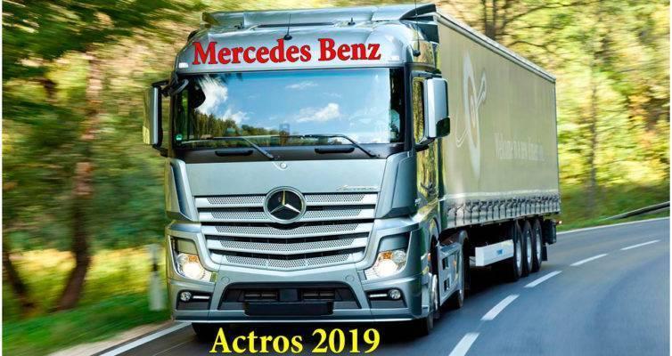 Первые автомобили, поездок на автомобиле, mercedes benz actros, 2018 Actros, Mercedes Actros Drive, Mercedes Actros Exterior, Actros 1863 LS 4x2, mercedes actros 2019, 2019 mercedes actros, new mercedes actros, new actros, new actros 2019, actros 2019, mercedes actros, mercedes trucks, mercedes benz trucks, mercedes benz international, mercedes new actros, actros world premiere, mercedes actros world premiere, actros, Mercedes-benz actros, Мерседес Актрос, мерседес бенц актрос, mercedes benz new actros, mercedes actros 2018, mercedes benz actros 2018, mercedes actros euro 6, мерседес актрос, седельный тягач mercedes benz actros, mercedes new actros, новый мерседес актрос, мерседес актрос видео, седельный тягач мерседес актрос