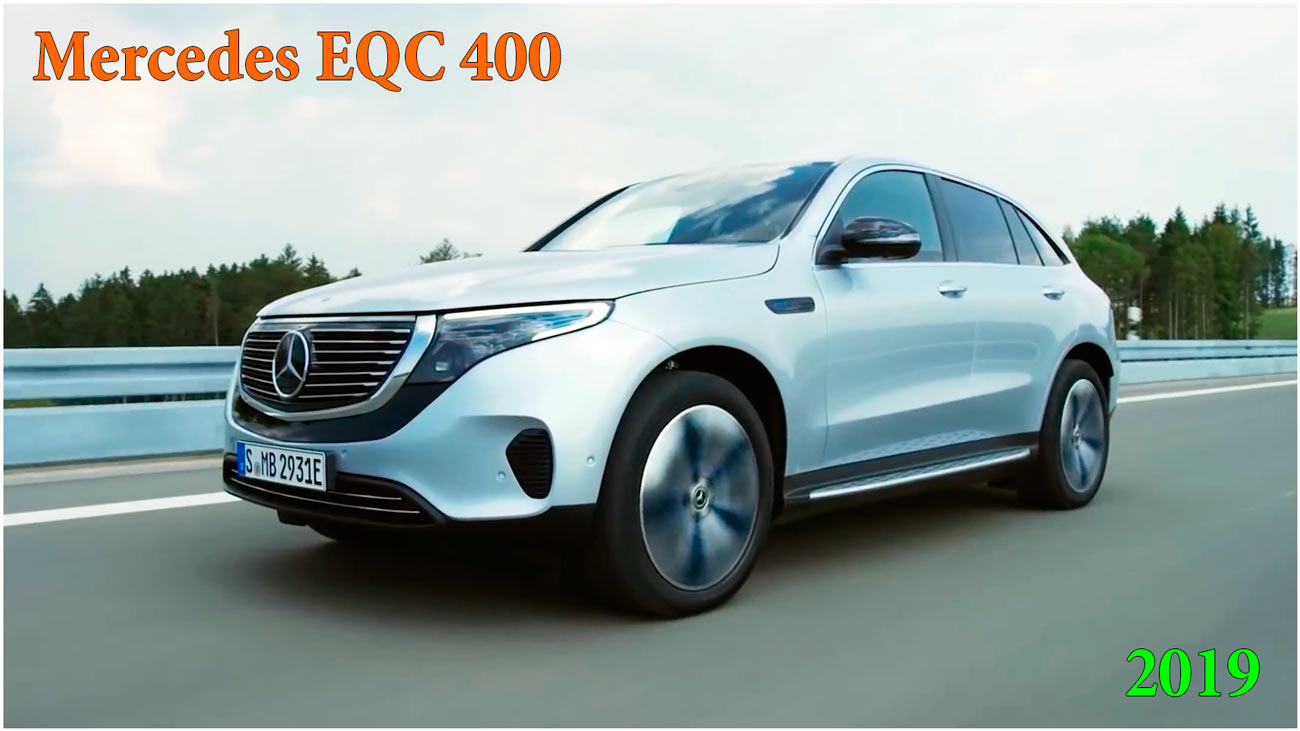mercedes e class 2019, mercedes e class suv, mercedes eqc, обзор mercedes eqc, mercedes e class 2019 обзор, mercedes eqc 2020, mercedes eqc тест-драйв, mercedes EQC 400, 2019 Mercedes EQC interior, Mercedes EQC 400 4MATIC, 2019 Mercedes, Mercedes EQC Interior, 2019 EQC, Mercedes EQC Exterior, mercedes benz eqc, mercedes benz eqc presentation, mercedes electric, eqc, merceres benz, eqc 400, mercedes benz eqc world premiere, eqc world premiere, mercedes-benz, 2019 mercedes eqc review, мерседес eqc, мерседес 400, электромобиль мерседес, мерседес бенц электромобиль, электромобиль mercedes, электромобиль mercedes benz