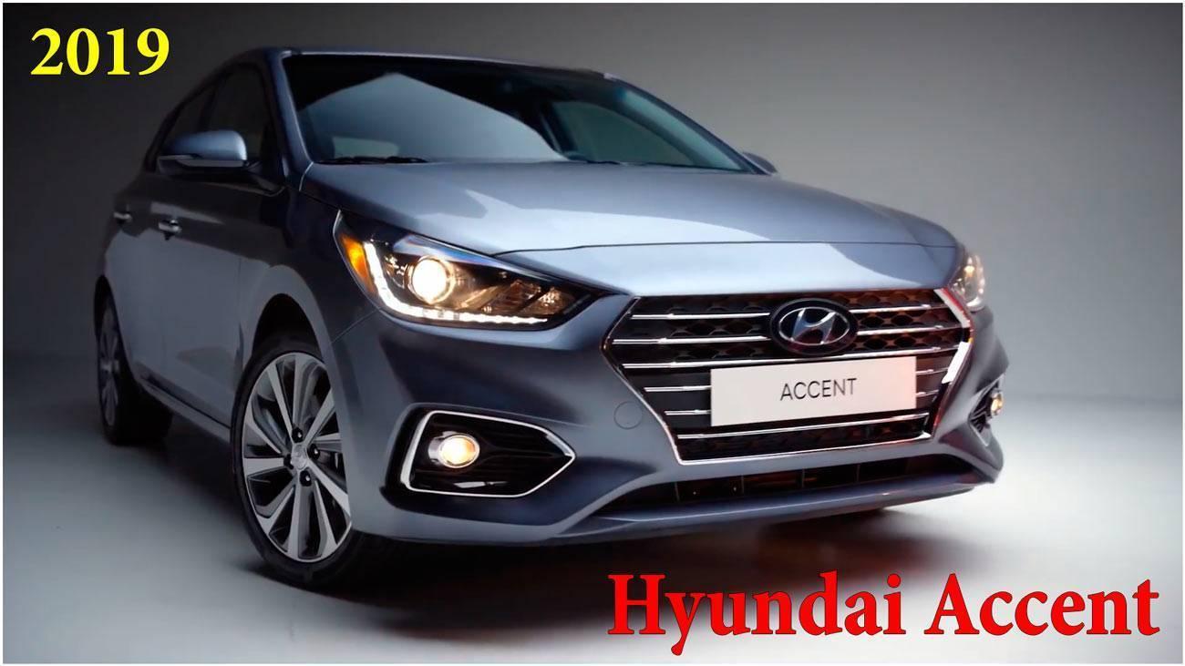 За рулём, новинки автомобилестроения, accent review, 2019 Hyundai Accent Review, accent 2019, accent, 2019 Hyundai Accent, 2019 Accent, 2019 Accent Review, Hyundai Accent 2019, Hyundai Accent Review 2019, 2019 Hyundai Accent SE Review, Hyundai Accent SE Review, хендэ солярис 2019, хендай солярис 2019, новый хендай солярис 2019, хендай солярис 2019 новый кузов, хендай солярис рестайлинг 2019, hyundai accent седан, hyundai accent характеристики, автомобиль hyundai accent, hyundai accent салон, hyundai accent новый, hyundai solaris accent, машина hyundai accent, хендай солярис видео обзор, хендай солярис видео, хендай солярис тест драйв видео, новый хендай солярис видео, видео тест хендай солярис