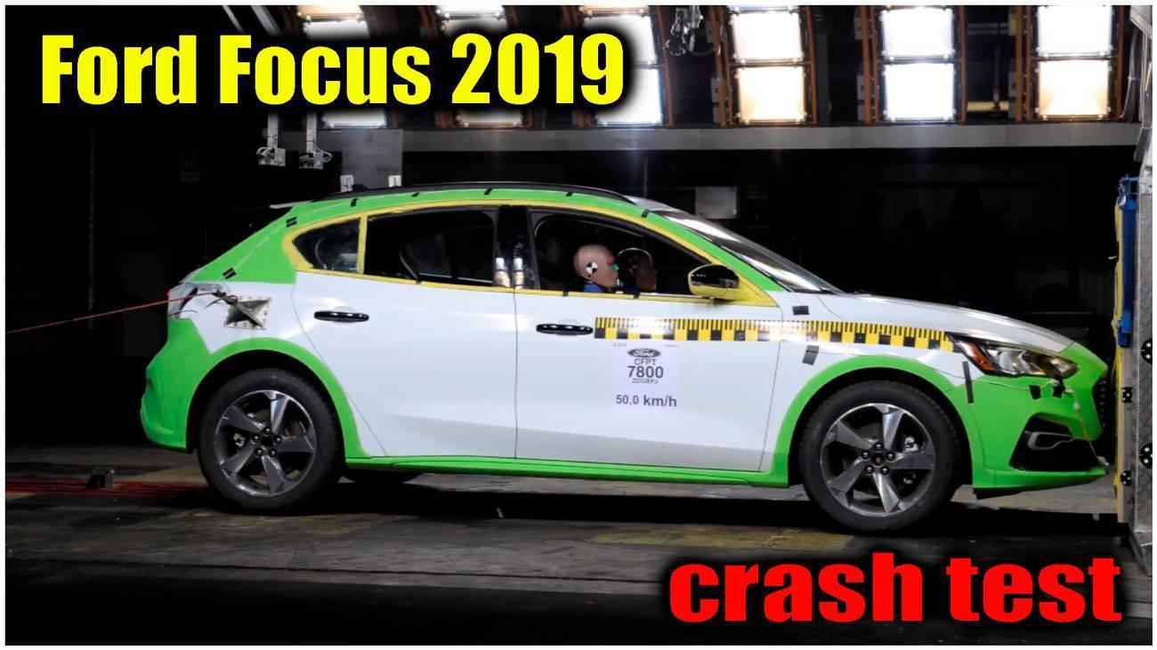 ford focus 2019, ford focus st 2019, новый ford focus 2019, ford focus 2019 модельного года, ford focus 4 2019, ford focus active 2019, ford focus active wagon 2019, ford focus wagon 2019, ford focus 2019 универсал, 2019 ford focus sedan, форд фокус 2019, новый форд фокус 2019, форд фокус актив 2019, форд фокус 2019 в новом кузове, форд фокус 4 2019, новый форд фокус 4 2019, тест драйв форд фокус 2019, последние новости форд фокус 2019, форд фокус хэтчбек 2019, crash test, краш тест