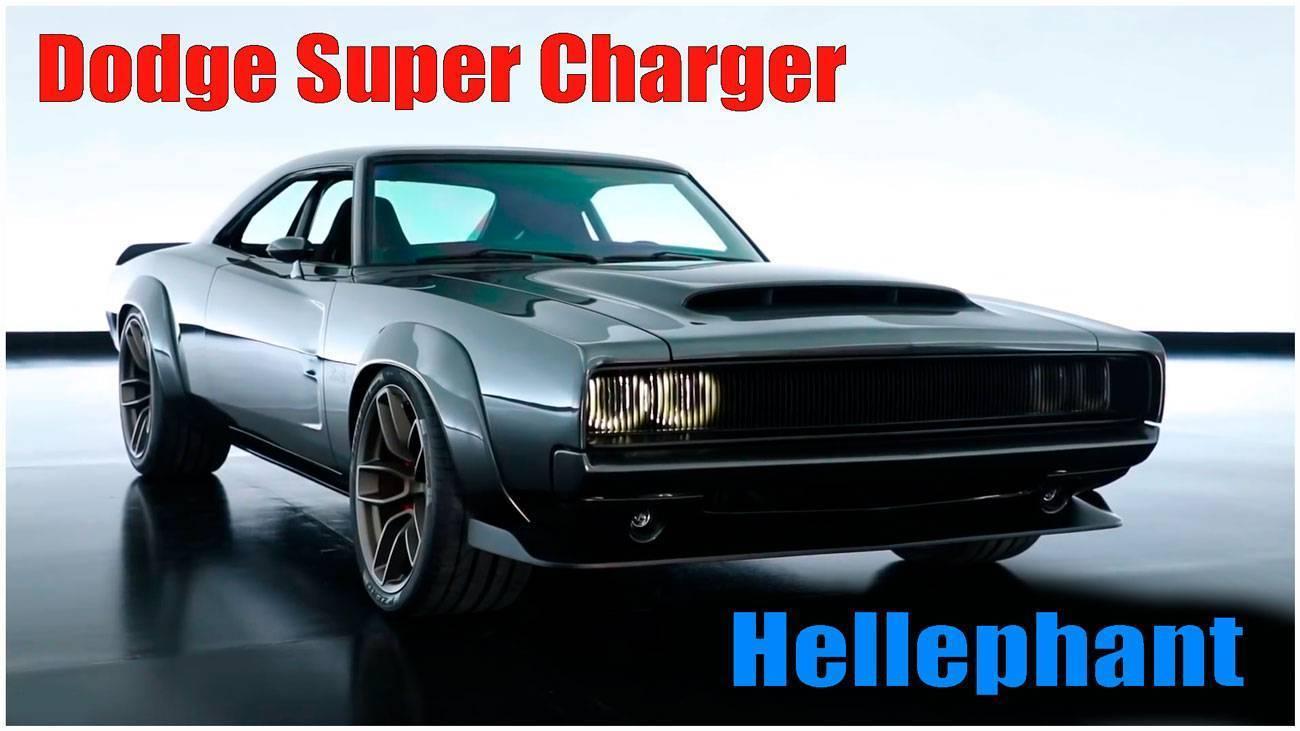 автомобильные тесты, свой автомобиль, hellephant, dodge, charger, supercharged, 426, engine, dodge charger, dodge challenger hellephant, dodge charger hellephant, dodge hellephant, Dodge Charger With 1000HP Hellephant, 1968 Dodge Super Charger, 426 HEMI Engine, dodge charger hellcat, dodge charger 2018, машина dodge charger, dodge charger тюнинг, dodge charger 2019, додж чарджер 1969, звук двигателя додж чарджер 1969 ютуб, додж чарджер 1968, dodge super charger