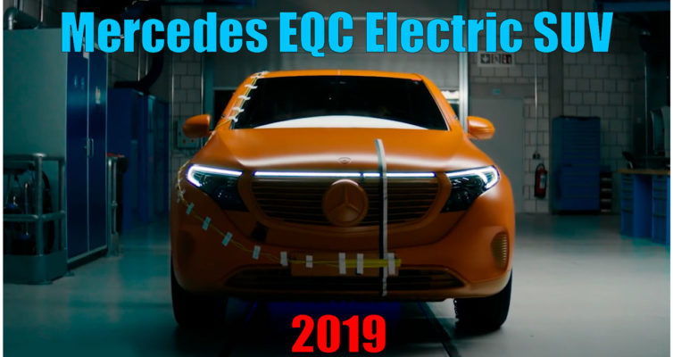 новинки автомобилестроения, автомир, 2019 Mercedes EQC, Mercedes EQC, Mercedes EQC Crash Test, EQC Crash Test, EQC Crash, 2019 EQC Crash Test, eqc suv, eqc 2019, mercedes benz eqc 2019, mercedes eqc 2019, 2019 Mercedes EQC interior, mercedes eqc amg line, mercedes eqc amg, crash test, краш тест, Mercedes-Benz technology centre for vehicle safety, new eqc, mercedes new eqc, new eqc 2019, mercedes-benz, mercedes benz international, мерседес-бенц, 2019 EQC Crash Test