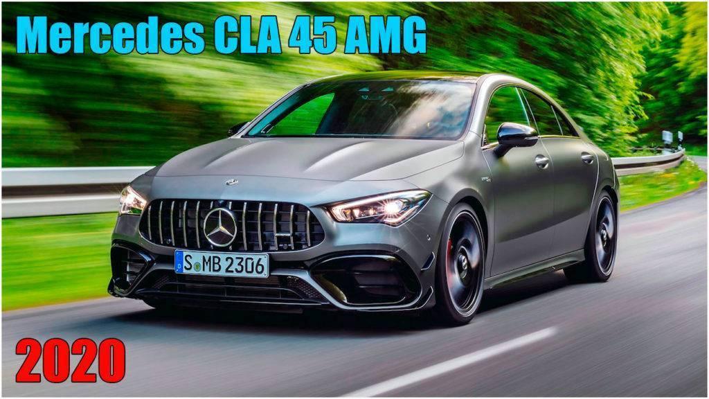 Mercedes CLA 45 AMG 2020 обзор новинки