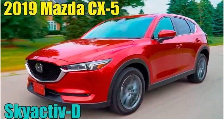 Обзор Mazda CX-5 2019 Skyactiv-D