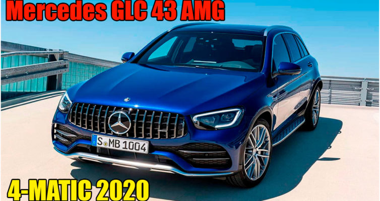 Премьера купе Mercedes GLC 43 AMG 4MATIC 2020