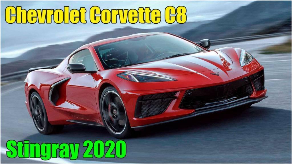 Премьера новинки Chevrolet Corvette C8 Stingray 2020