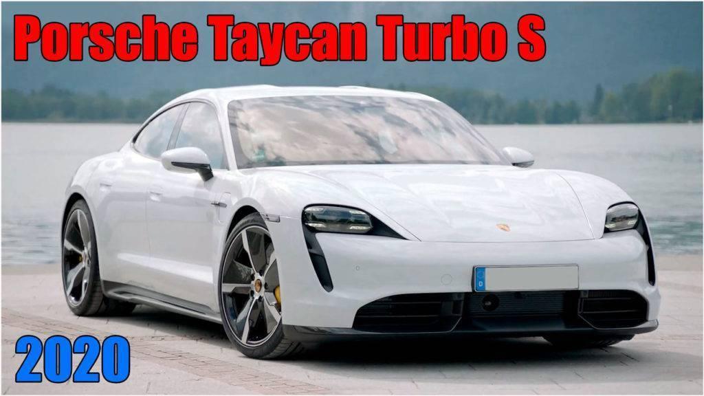 Porsche Taycan Turbo S 2020 обзор новинки
