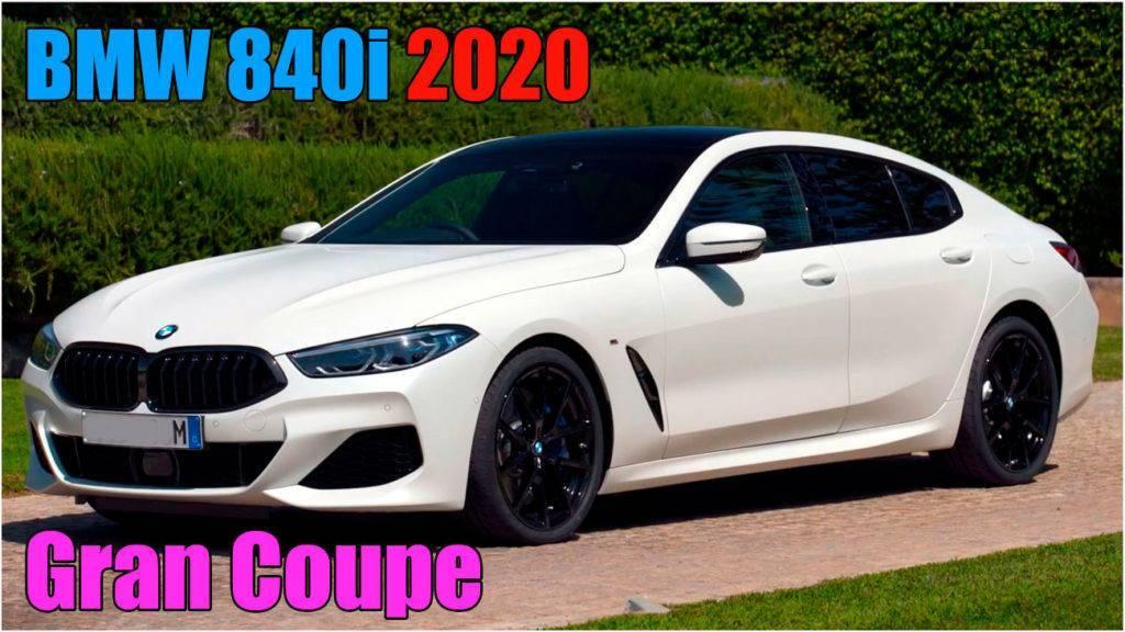 BMW 840i Gran Coupe 2020 обзор новой модели