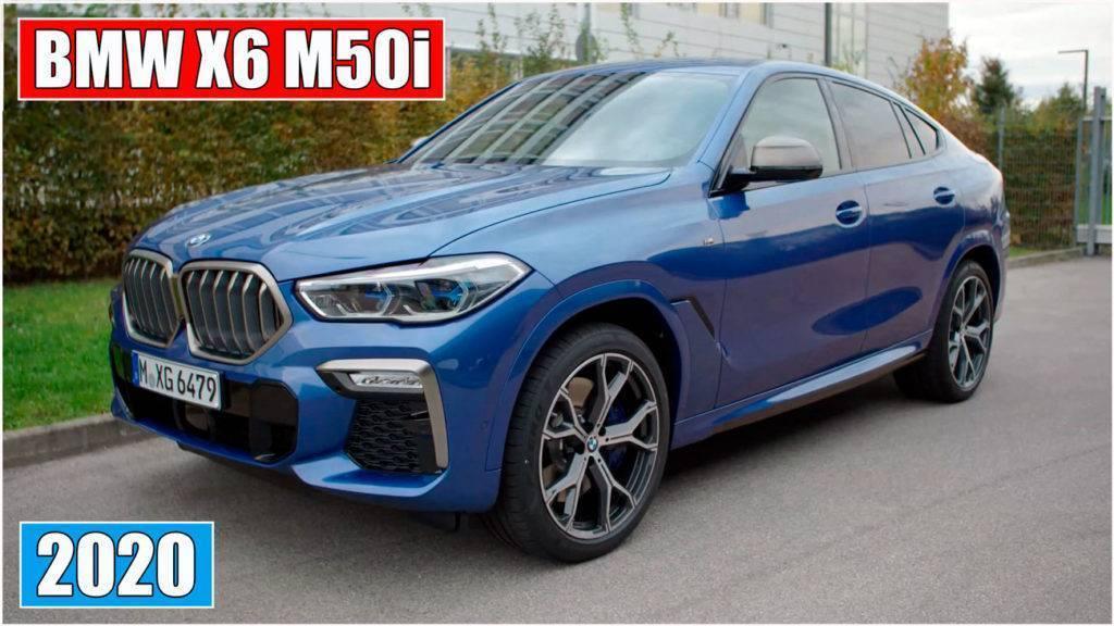 BMW X6 M50i 2020 в новом кузове