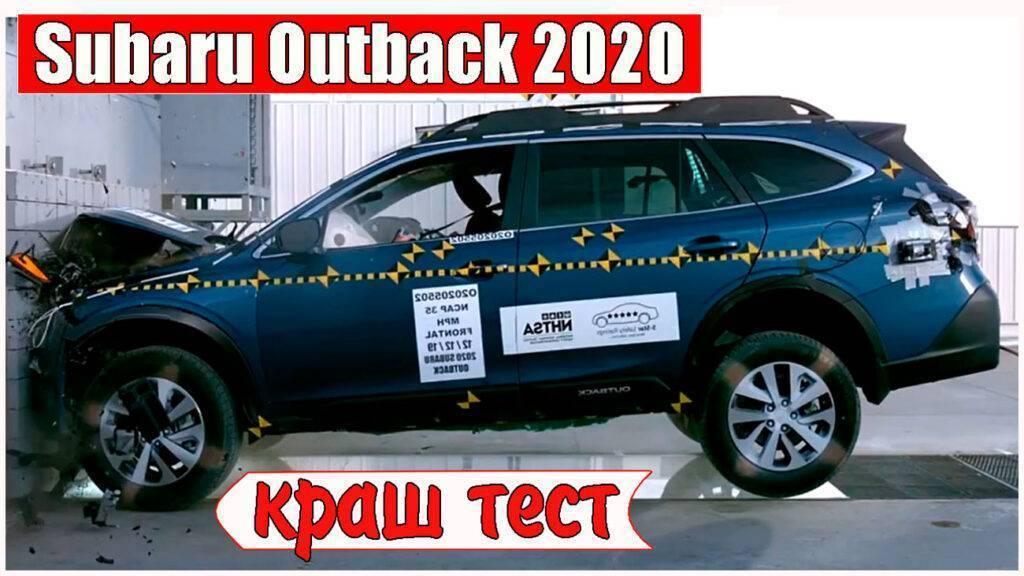 subaru-outback-2020-novyj-krash-test-video