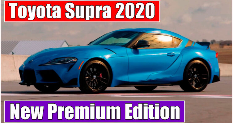 toyota-supra-2020-new-premium-edition