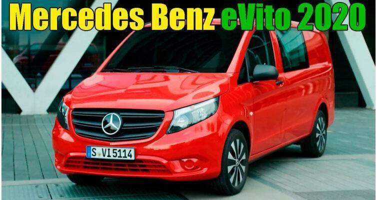 mercedes-benz-evito-2020-novye-elektricheskie-furgony