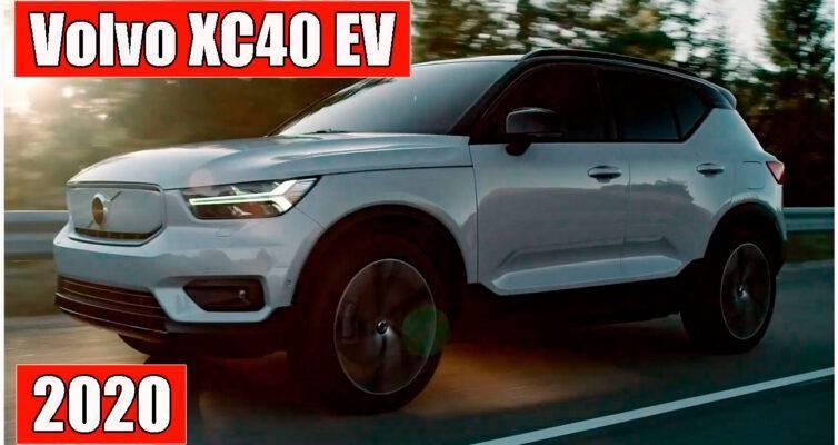 novyj-volvo-xc40-ev-2020-obzor-elektricheskij-vnedorozhnik