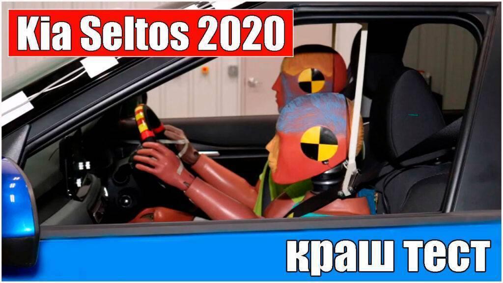 kia-seltos-2020
