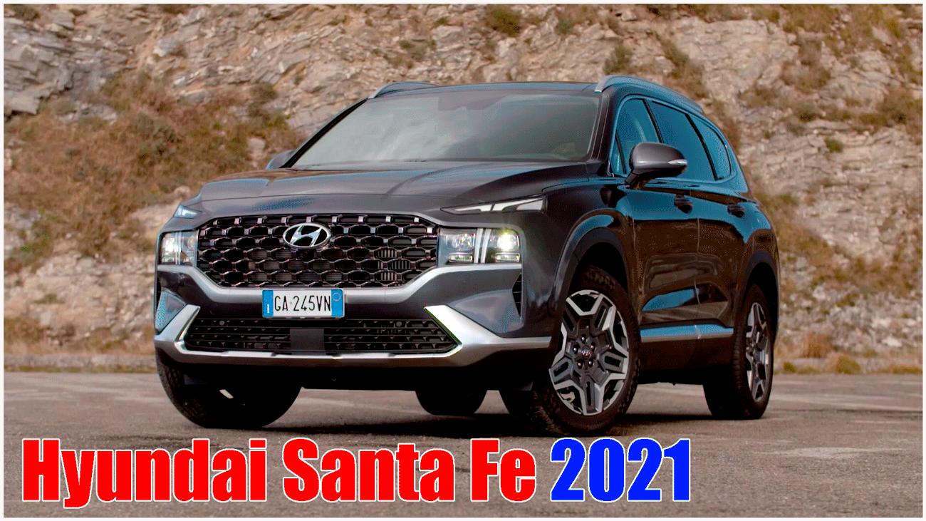 новый hyundai santa fe 2021